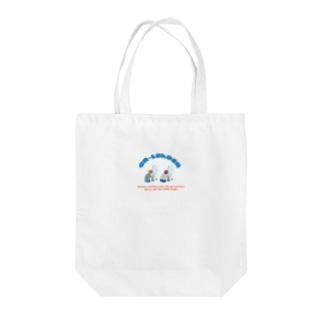 gero-leader Tote bags