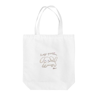 hurry up to him Tote bags