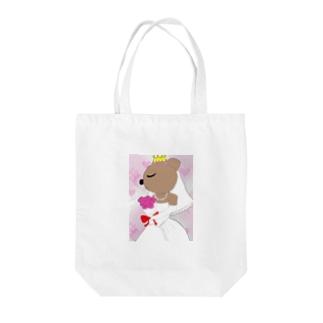花嫁クマ Tote bags