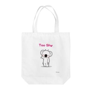 Too Shy Tote bags