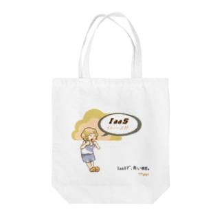 IaaS ちゃん Tote bags