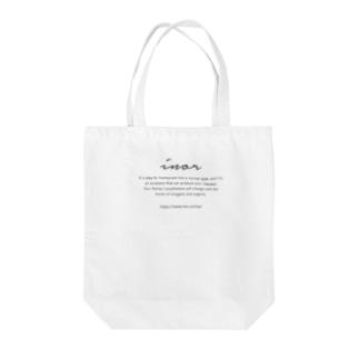inor tote bag (⚪️) Tote bags