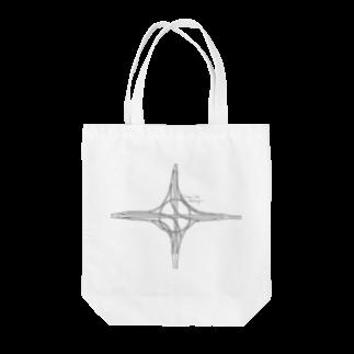 Rakushigeショップのハーフタービン型インターチェンジ Tote bags