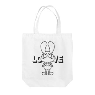 黒!!LOVEポーズ決めるウサギ Tote bags