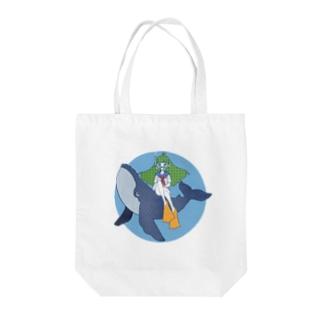 クジラとおんなのこ Tote bags