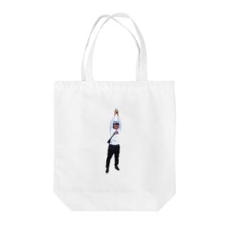 ん〜〜にょっき! Tote bags