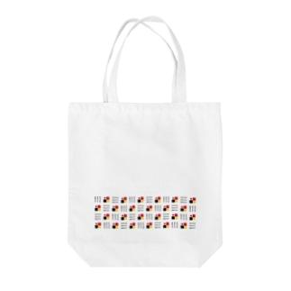 Nippon Malaya (Pattern) Tote bags