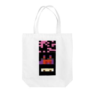 最俺 ヒジキ Tote bags