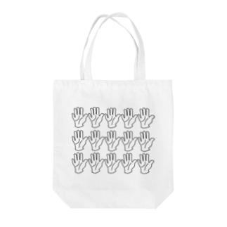 手いっぱい Tote bags