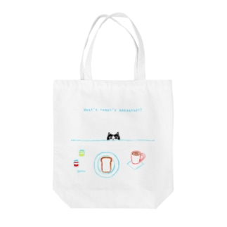 What's today's breakfast? Tote bags