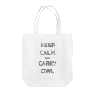 令和は静かにフクロウを据えて…keep calm and carry owl Tote bags