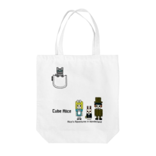 CUBE アリス ver.2 Tote bags