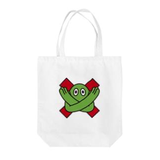 オコトワリ Tote bags