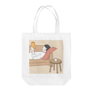 紅茶とあなたの匂いが好き(ベージュ) Tote bags