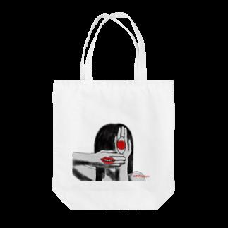 萌黄の無表情 Tote bags