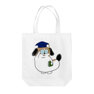 もじゃまる博士 Tote bags