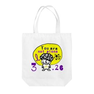 【数量限定特価】パープルデー記念特価 Tote bags