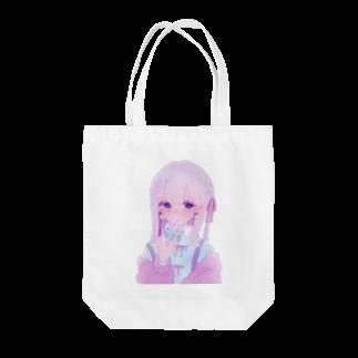 らむ。(ね)の甘味処のユニちゃんトートバッグ Tote bags
