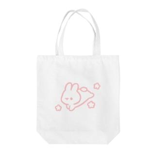 くぅもんせの春色うさぎ Tote bags