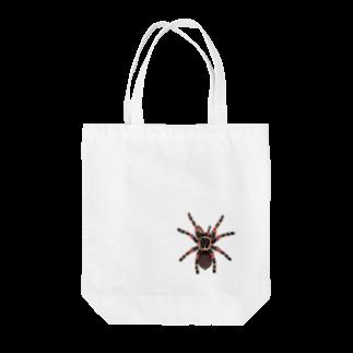 Drecome_Designのいたずらデザイン(ちょっとタランチュラついてますよ) Tote bags