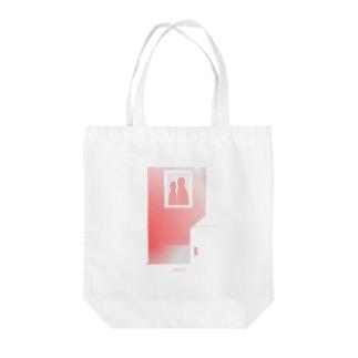 安価なサービス・ホテル Tote bags