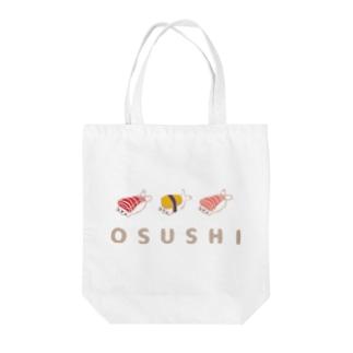 OSUSHI Tote bags