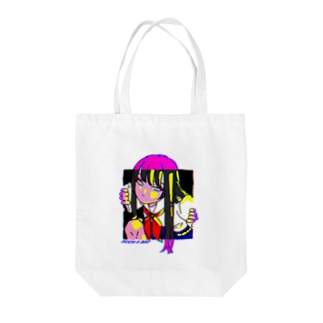 such a bad Tote bags