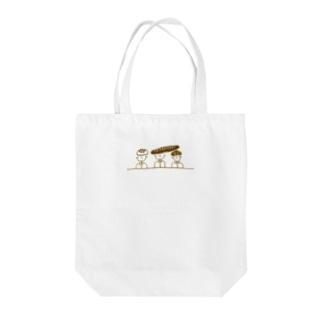 『パン三兄弟』 Tote bags