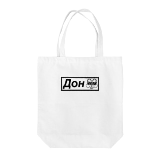 Russian Don Tote bags