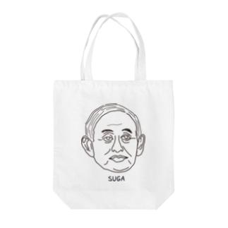 SUGA Tote bags