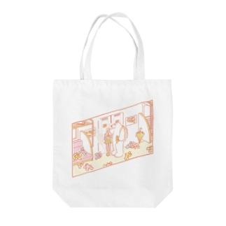 プロテクト ユー Tote bags
