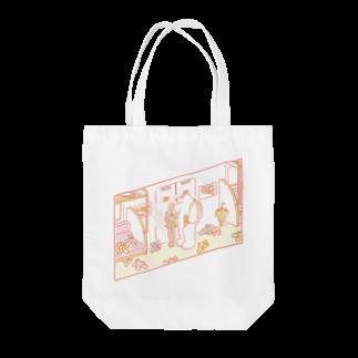 aya sakamotoのプロテクト ユー Tote bags