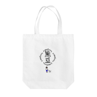kellyさま注文C Tote bags