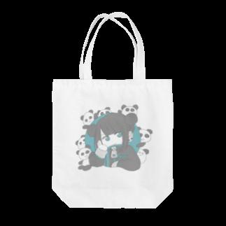 粟屋やわ子のパンダと女の子 Tote bags