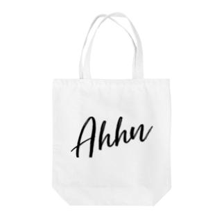 Ahhn Bakers Tote bags