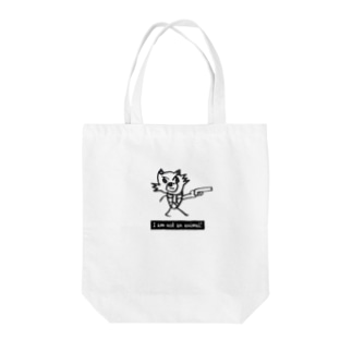 I am not an animal! Tote bags