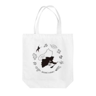 ベーシックシリーズ Tote bags