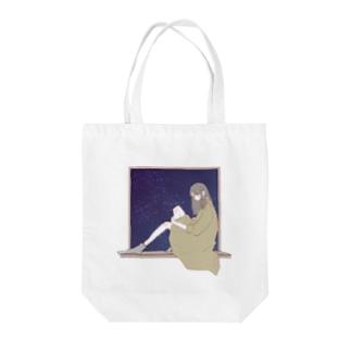 きらきら Tote bags