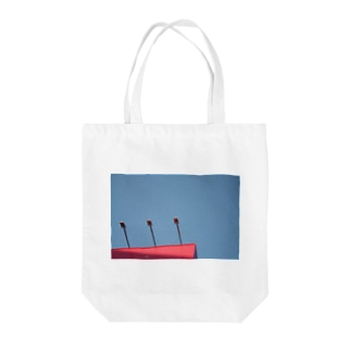 To. My Youth Tote bags