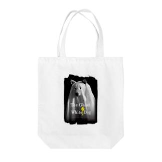 犬オバケ Tote bags