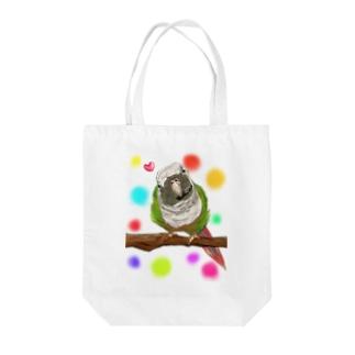 ホオミドリアカオウロコインコ フルカラー② Tote bags