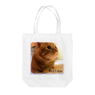 茶トラ猫 FREEdom Tote bags