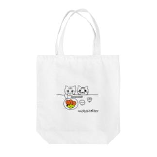キャベコロチャリティートート Tote bags