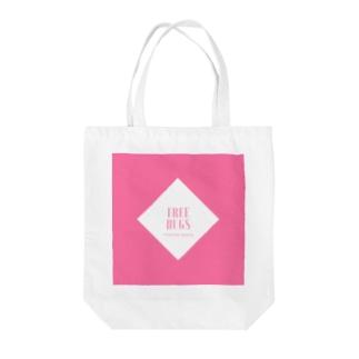 FREE HUGS(フリーハグ)【ダイヤ】 Tote bags