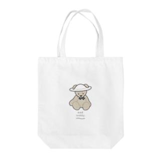 my teddy. Tote bags