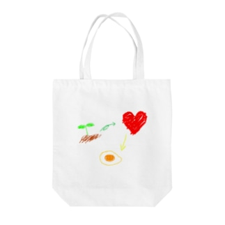 ILoveYou Tote bags