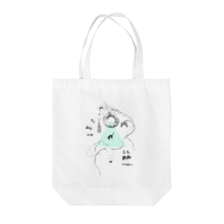 Playing Tote bags