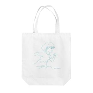 「 まっしぐら 」 Tote bags