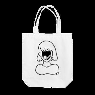 shousou八景のiremono Tote bags