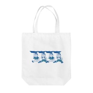 折り畳み傘の少年 Tote bags